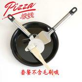 披薩快線 披薩刀  披薩鏟 披薩盤 批薩工具套餐(不含毛刷) Igo