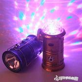 露營燈 戶外露營燈LED馬燈太陽能燈野營燈應急燈帳篷燈可充電強光手電筒 Cocoa