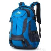 戶外登山包50L大容量防水旅游旅行背包男女雙肩包男士運動騎行包  【快速出貨】