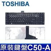 TOSHIBA C50-A 全新 繁體中文 鍵盤 C55T C55T-A L50D-A