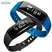 智慧手環 防水心率測血壓多功能運動手錶oppo通用計步器華為小米2【壹電部落】