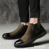 馬丁鞋 秋季切爾西短靴高筒中筒皮靴鞋男鞋英倫風復古工裝馬丁男靴子【果果新品】