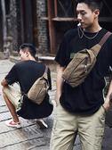 胸包男士包包個性單肩包運動腰包休閒帆布迷你小包斜挎包男-ifashion