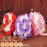 新娘手捧花結婚用品婚禮韓式伴娘姐妹團仿真手花婚紗攝影道具花束 樂芙美鞋