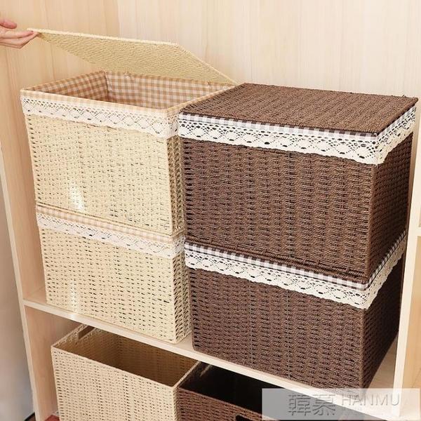 收納箱衣櫃神器整理收納盒儲物盒子家用衣服箱子裝衣物零食藤編筐 女神購物節 YTL