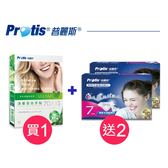 【Protis普麗斯】全新升級深層潔白牙貼(7天份) 送美白貼片(14天份)
