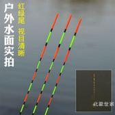 浮漂納米魚漂加粗醒目釣魚漂高靈敏鯽魚鯉魚浮標套裝黑坑全套促銷大減價!