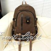 後背包 男士後背包包旅行李大容量衣服男土用帆布青年裝旅遊後背包的休閒 果果輕時尚