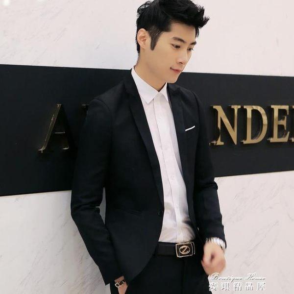 夏季超薄款外套男士商務加大碼上衣服韓版修身型青年男裝西服西裝   麥琪精品屋