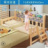 實木兒童床組男孩單人床女孩公主床帶圍欄小孩床兒童邊床加寬拼接實木床