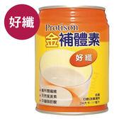 金補體素 好纖均衡配方 (237ml/ 24罐)【杏一】