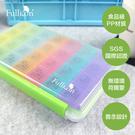 【Fullicon護立康】7日彩虹防潮藥盒組 保健盒組 收納盒組 DP004