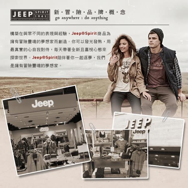 【JEEP】五片式剪裁 純棉平口褲 (藍綠格紋)