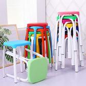 跨年趴踢購塑料凳子加厚板凳家用餐桌餐凳簡約時尚創意塑料椅子成人圓高凳子jy