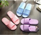 拖鞋 女日式居家男情侶涼拖鞋女夏室內拖鞋塑料防滑浴室洗澡家居家用鞋 5色 交換禮物