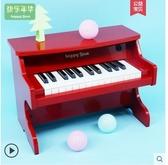 快樂年華兒童鋼琴木質電子琴初學小男女孩寶寶音樂玩具3-6歲1迷你 酷男精品館