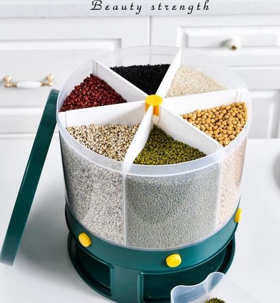 米桶 分格米桶防蟲防潮密封家用20斤儲米箱裝五谷雜糧儲存罐旋轉收納罐