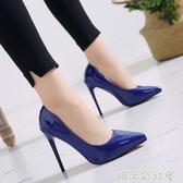 10cm細跟高跟鞋女尖頭單鞋淺口酒紅色12cm超細高跟鞋性感大碼 pinkQ 時尚女裝