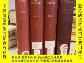 二手書博民逛書店The罕見History of Greece from its commencement to the Close