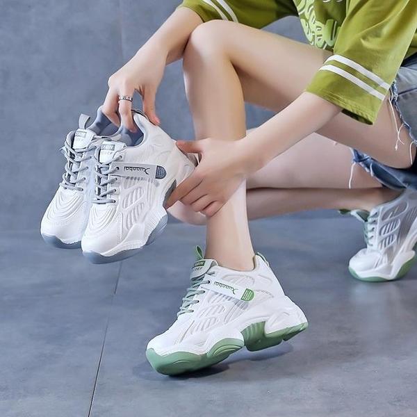 運動鞋 內增高老爹鞋女夏季新款網鞋百搭小白學生厚底增高運動鞋秋季-Ballet朵朵