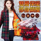 長版超值❤️️【雙層保暖】加絨加厚格紋襯衫/一體絨/加絨外套/加厚襯衫 8款 M-3XL碼【BC13027】