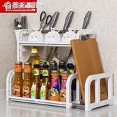 置物架居無限廚房置物架調味料架用品用具收納落地儲物架刀架2 雙層架子繽紛 家居YXS