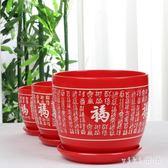 中國風大紅色陶瓷花盆有孔喜慶花盆純紅個性創意花盆 nm5375【VIKI菈菈】