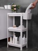 浴室放洗浴用品的的架子置物架衛生間洗漱洗發水沐浴露收納落地 小明同學