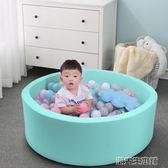 海洋球池  ins海洋球池寶寶游戲池圍欄游戲屋波波球兒童玩具北歐風彩色圍欄   潮先生igo