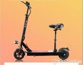 大陸合電動滑板車代駕踏板電瓶迷你小型便攜成年人折疊代步自行女    (圖拉斯)