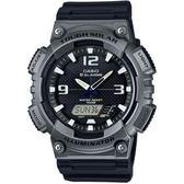 CASIO 城市遊俠太陽能雙顯腕錶(AQ-S810W-1A4)