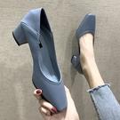 兩穿單鞋女鞋子中跟粗跟高跟鞋方頭奶奶鞋淺口工作鞋 格蘭小舖