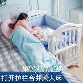 乖貝比嬰兒床實木多功能歐式寶寶床拼接大床加長童床新生兒游戲床