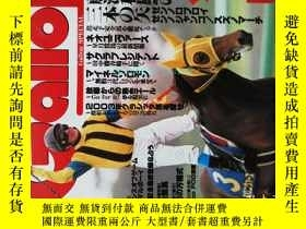 二手書博民逛書店GALLOP罕見SPECIAL 2003年6月1號 日本馬術體育雜誌日文日語Y14610