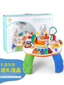 谷雨游戲桌嬰兒多功能玩具學習桌