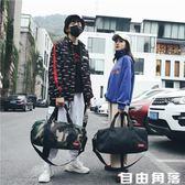 可套拉桿旅行包大容量輕便迷彩手提行李包女鞋位運動訓練健身包男 自由角落