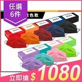 【任6件1080】親親JIUJIU 醫用口罩(30入)經典素色系列 款式可選 【小三美日】MD雙鋼印 原價$229