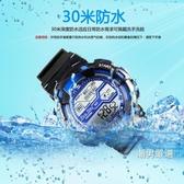 兒童手錶男孩女孩夜光防水鬧鐘運動電子錶多功能中小學生電子手錶