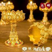 佛教用品蓮花酥油佛前供燈長明燭台藏傳家用佛堂擺件高腳七星燈座『摩登大道』