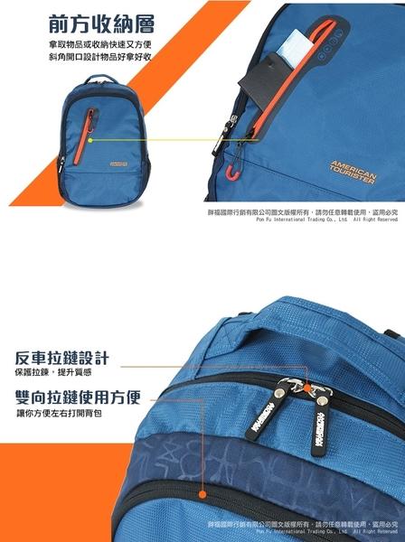 新秀麗 American Tourister 美國旅行者 寬版透氣背帶 後背包 15吋電腦包 LIMA 輕量 休閒包 肩背包 24B