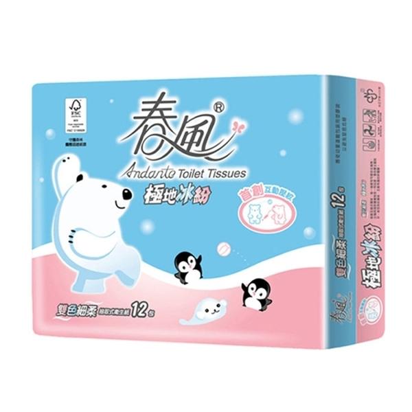 春風 極地冰紛雙色細柔抽取式衛生紙100抽12包6串/箱-箱購