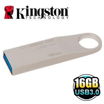【新風尚潮流】金士頓 16G 16GB DTSE9 G2 3.0 隨身碟 DTSE9G2/16GB
