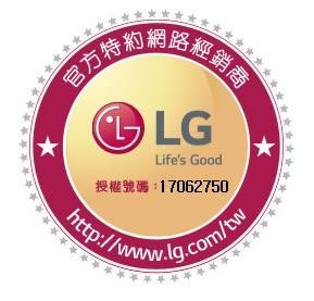 【來電選好禮+基本安裝+舊機回收】LG 樂金 GN-L397SV 電冰箱 雙門 315公升 公司貨