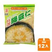 日正 特選綠豆仁300g (12入)/箱【康鄰超市】