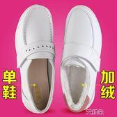 護士鞋秋冬女護士鞋冬季加絨軟底韓版平底白色坡跟氣墊冬天棉鞋     艾維朵