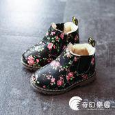 2018冬季新款韓版兒童馬丁靴雪地靴女童靴子短靴棉靴印花寶寶鞋潮-奇幻樂園