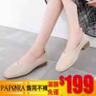 PAPORA線條設計休閒平底娃娃包鞋KM322黑/米/卡