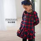 PINKNANA童裝 女童大童學院風格紋...