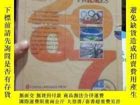 二手書博民逛書店CHINA罕見FACTS FIGURES-(含CD-ROM光盤)