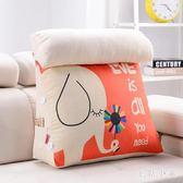 三角靠墊護腰床頭靠枕床上腰枕辦公室腰墊沙發大抱枕可拆洗 ys6433『毛菇小象』